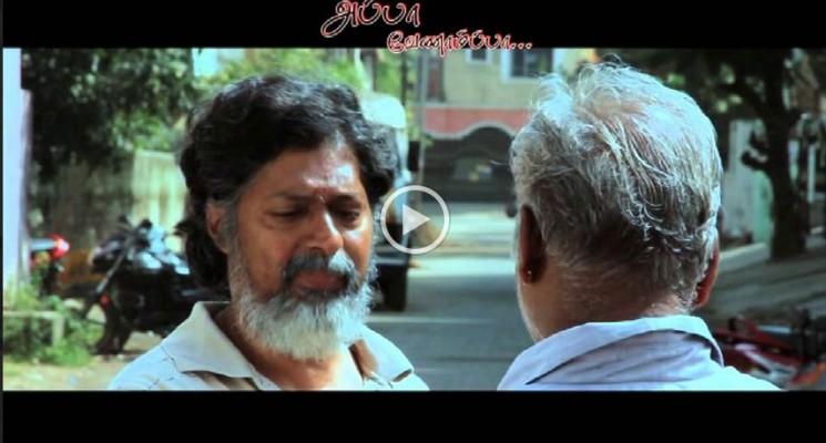 Appa Venampa Movie Official Trailer