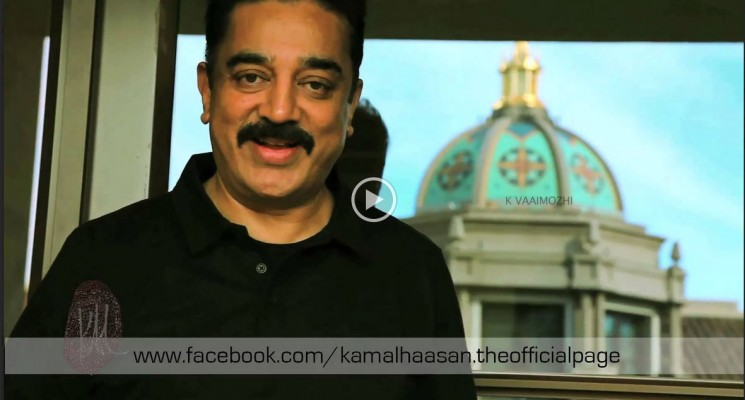 Kamal Haasan Birthday wishes to Rajinikanth
