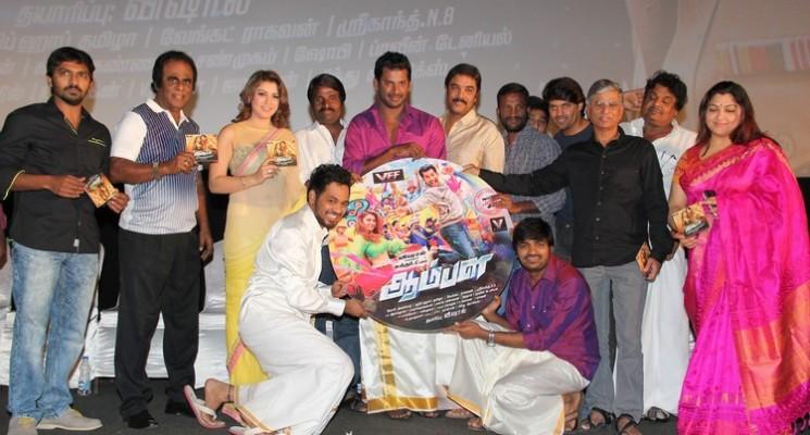 Aambala Movie Audio Launch Stills