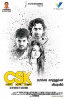 CSK-Image00002