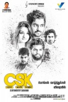 CSK-Image00003