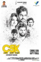 CSK-Image00004