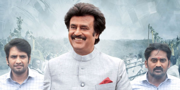 Lingaa Distributors on protest