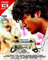 anegan-poster-manohara-Image00001