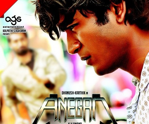 Anegan Movie Poster | Dhanush