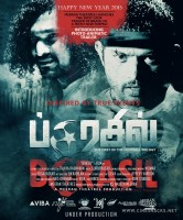 brasil-movie-posters-Image00001