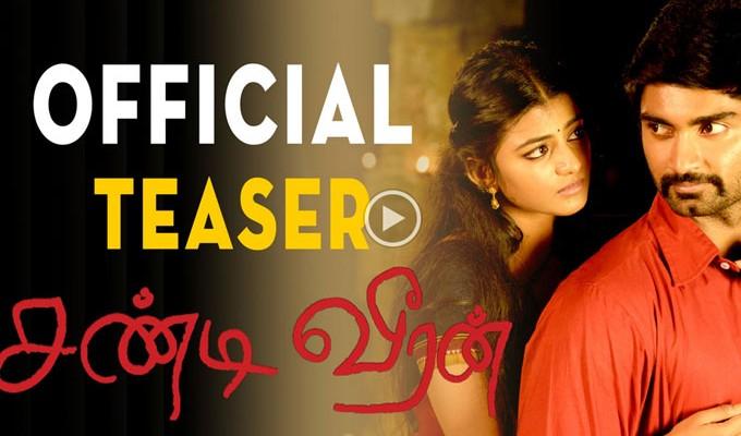 Chandi Veeran | Official Teaser | Atharvaa, Anandhi | Bala