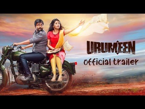 Urumeen – Official Trailer | Bobby Simhaa, Kalaiyarasan