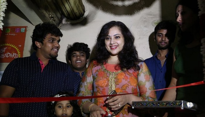 Meena Launches Viscosity Dance Academy