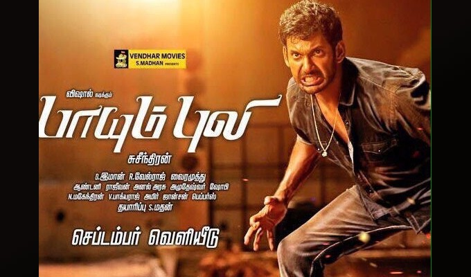 Escape Artists to release Paayum Puli