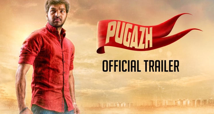Pugazh Movie Trailer