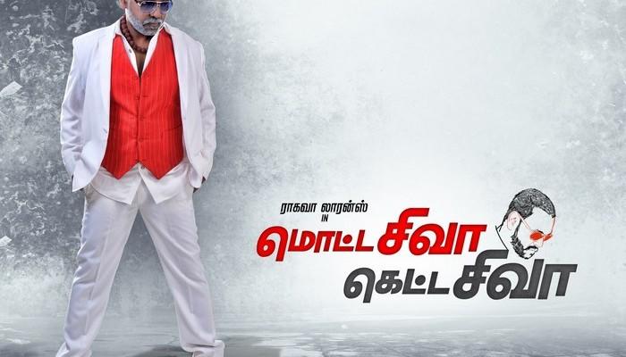 Motta Siva Ketta Siva & Naagaa Movie Posters