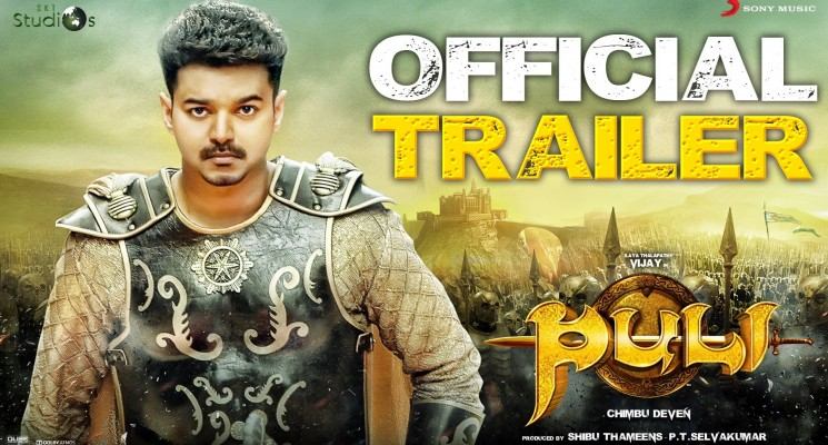 Puli – Official Trailer