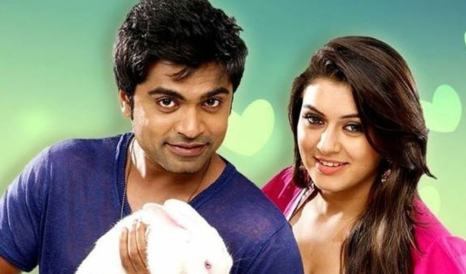 Vaalu Movie Review