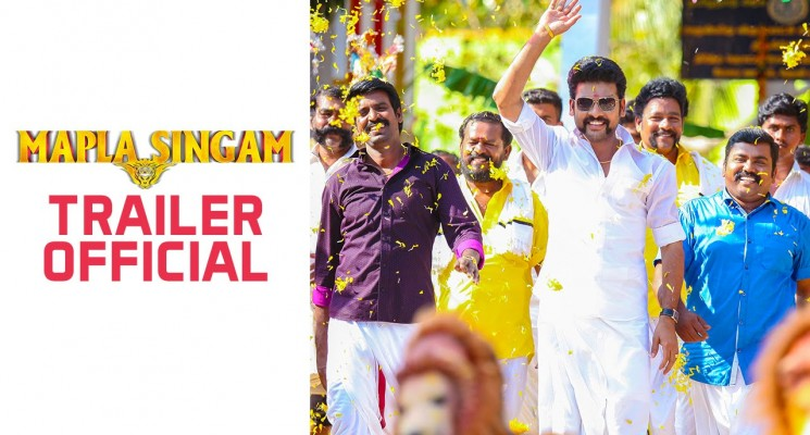 Mapla Singam – Official Trailer