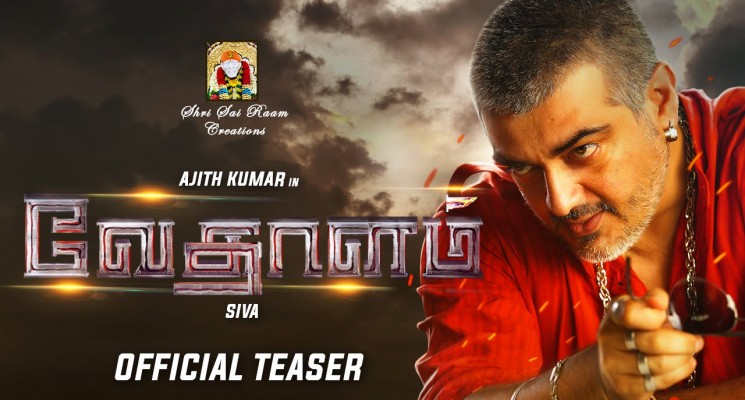 Vedalam Official Teaser | Ajith