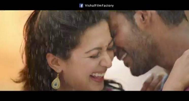 Kathakali Official Trailer