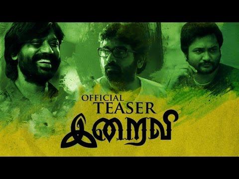 Iraivi – Official Teaser | SJ Surya, Vijay Sethupathi, Simha