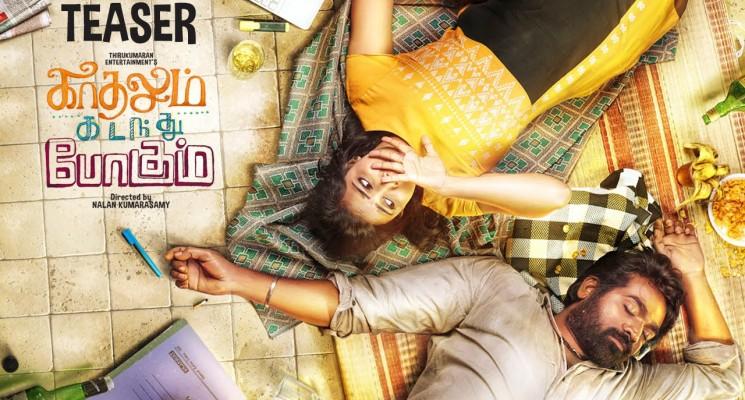 Kadhalum Kadanthu Pogum Official Teaser | Vijay Sethupathi
