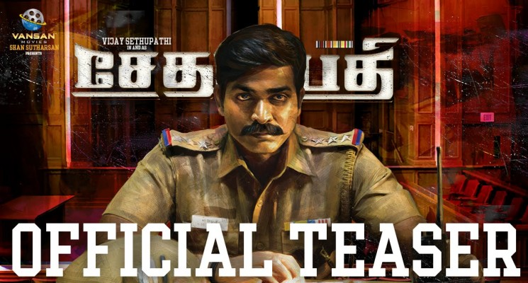 Sethupathi Official Teaser | Vijay Sethupathi