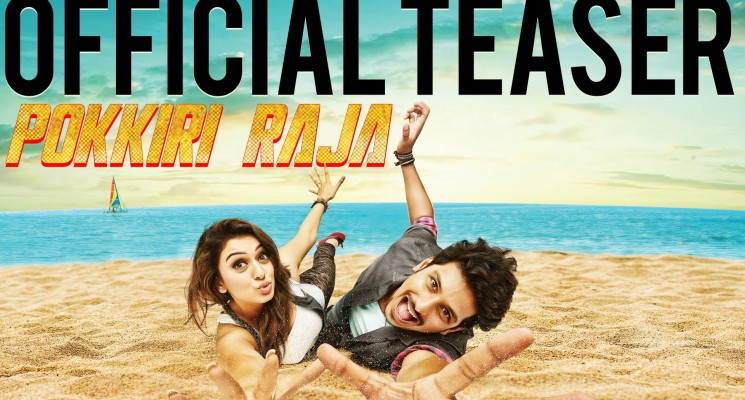 Pokkiri Raja – Official Teaser