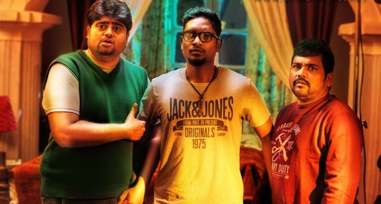 Darling 2 Movie Stills