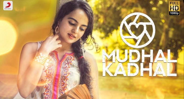 Mudhal Kadhal Song Teaser