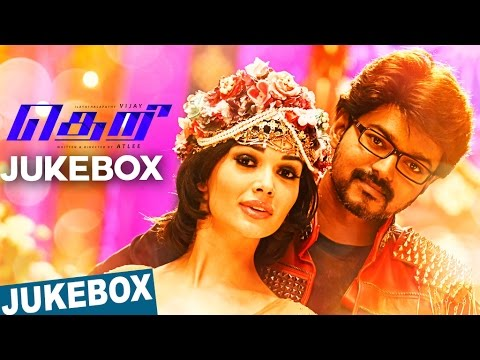 Theri Official Full Songs Jukebox