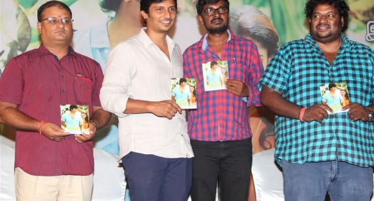 Thirunaal Movie Audio Launch Press Meet  Photos