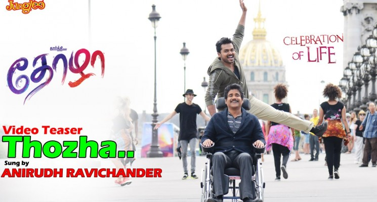 Thozha En Uyir Thozha  – Thozha Movie Video song