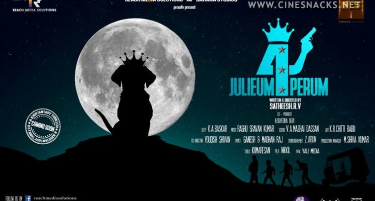 Julieum 4 Perum Movie Posters