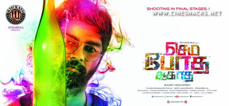 """Semma Botha Aagatha"" First Look Posters"