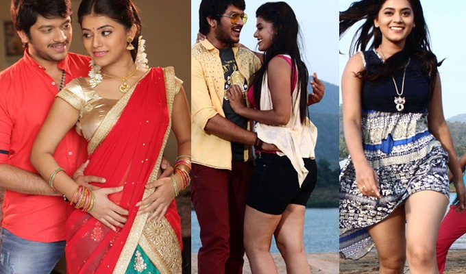 Titanic Telugu Movie Photos
