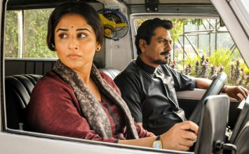 Vidya Balan learns driving for TE3N!
