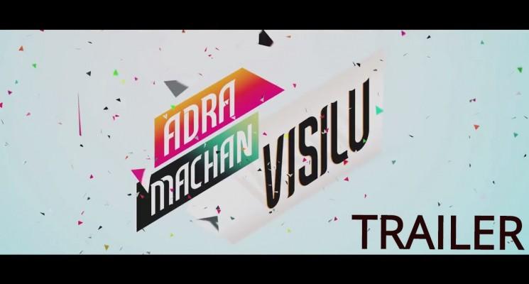 Adra Machan Visilu – Official Trailer |Shiva, Naina Sarwar