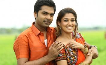 Idhu Namma Aalu – Movie Review