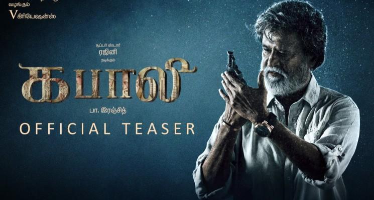 Kabali Tamil Movie – Official Teaser   Rajinikanth
