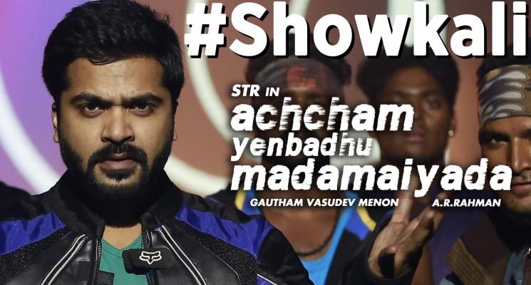 Achcham Yenbadhu Madamaiyada – Showkali Song Teaser | A R Rahman