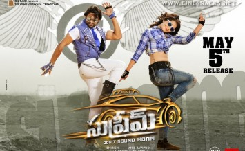 Supreme Telugu Movie Wallpapers