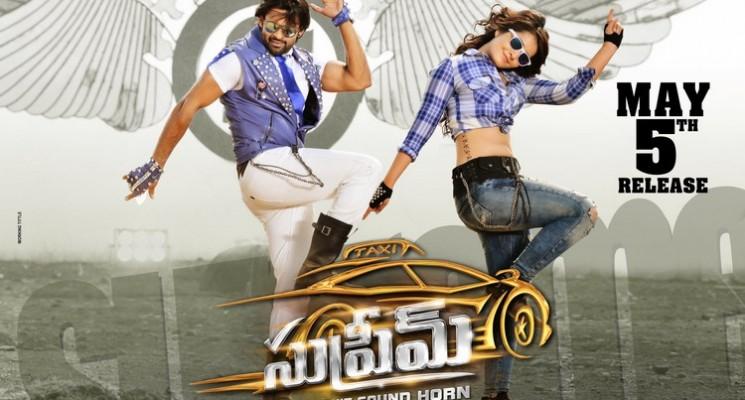 Supreme Telugu Movie Wallpapers