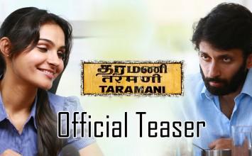 Taramani – Official Teaser