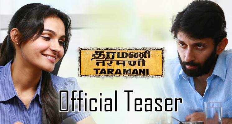 Taramani – Official Teaser