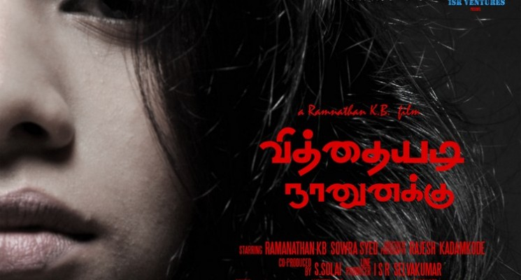 Vitthaiyadi Naanunakku Movie Posters