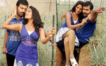 Kadhal Agathi Movie Photos