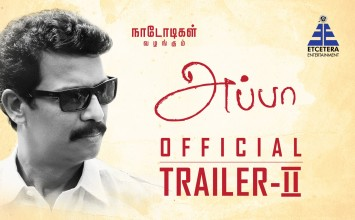 APPA | Official Trailer – II