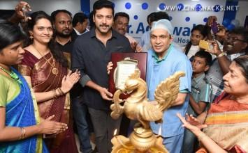 Jayam Ravi Launches Agarwal Eye hospital Annanagar Branch Photos