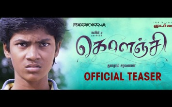 Kolanji Movie Teaser