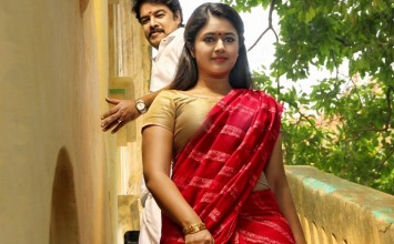 Muthina Kathirika  Movie Stills