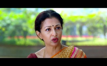 Namadhu Movie Teaser