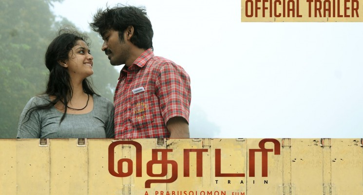 Thodari – Official Trailer